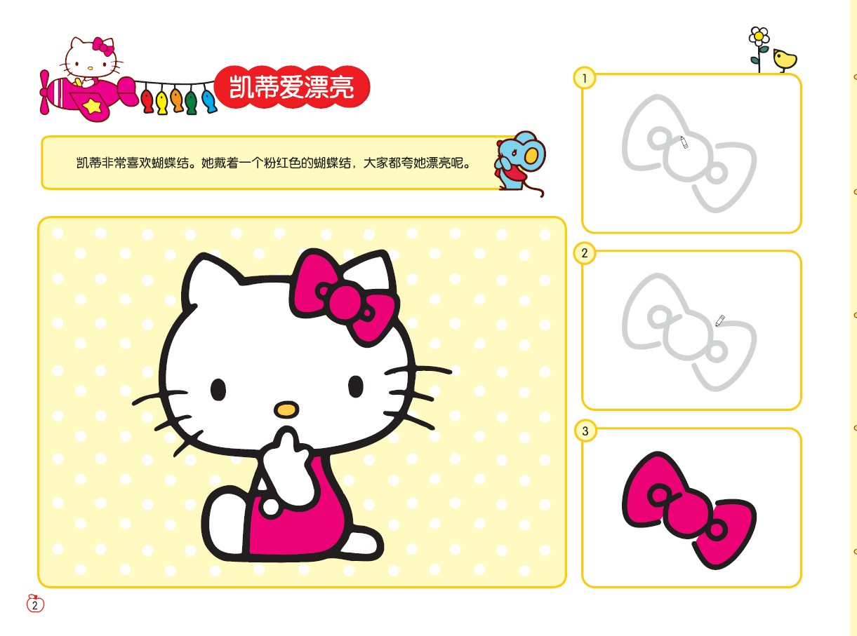 龙猫简笔画方法图片