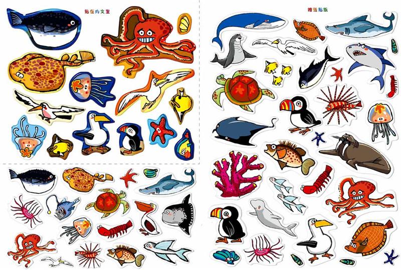 少儿 益智/游戏 贴纸游戏书 动物王国泡泡贴(4册常规套装)   &