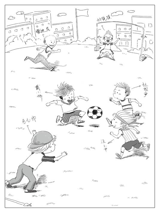 铅笔手绘足球海报
