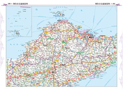 旅游地图/自驾游 华东自助游--山东   编辑推荐 全省各地级市旅游景点