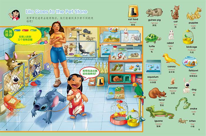 《动物和自然-迪士尼单词大搜索-迪士尼英语家庭版