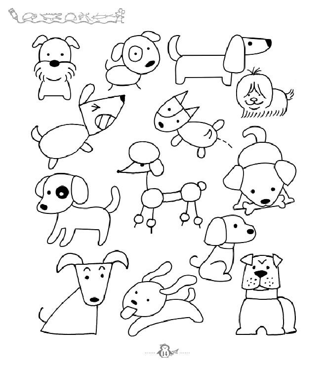 实用绘画推荐教程 一套4本 趣味简笔画 巧学简笔画 儿童简笔画 创意简笔画
