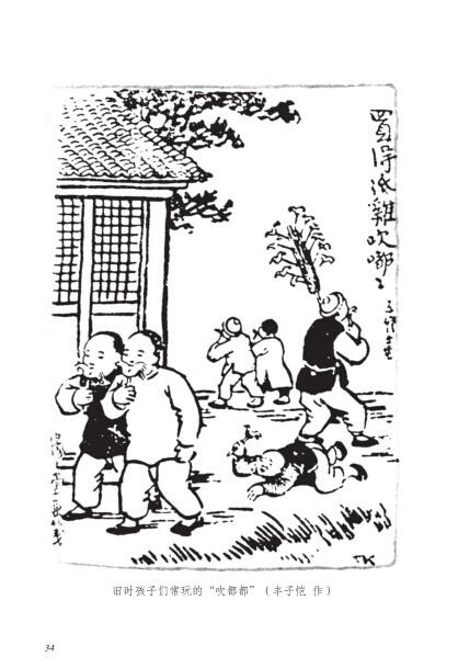 小学语文课本插图简笔画