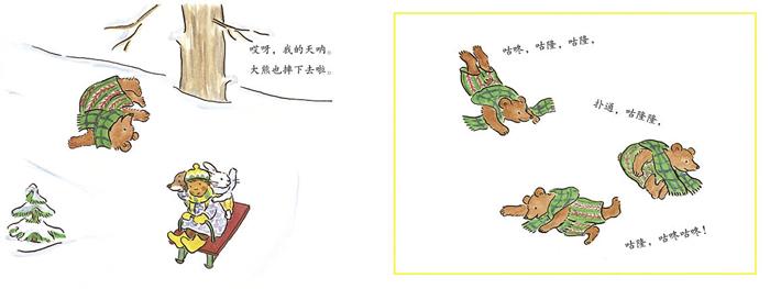 耕林童书馆:可爱的宝宝①幼幼图画书 (全3册) (精装绘本) [日] 岸田衿