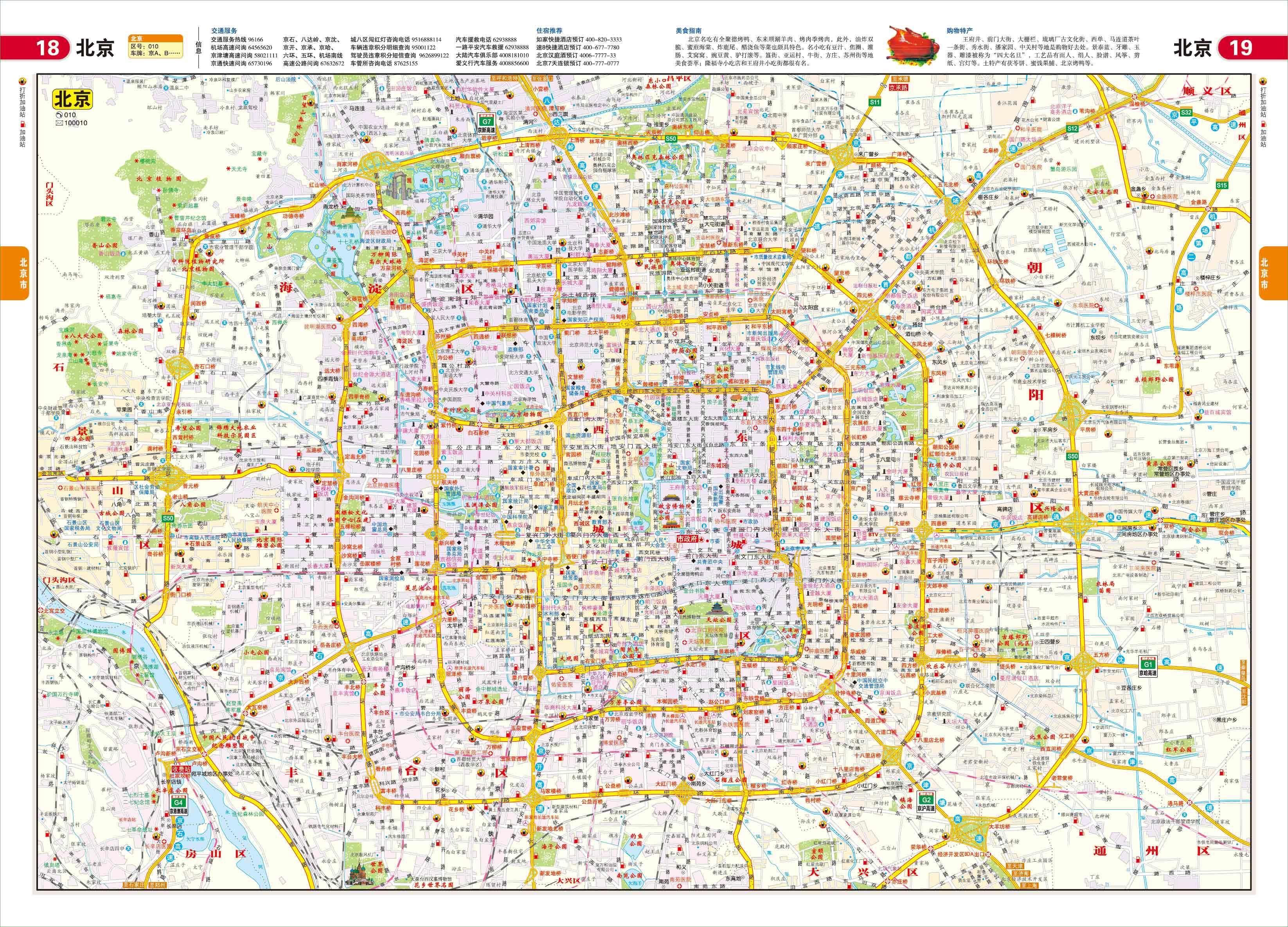 2015-2020年中国专用集成电路市场调研及投资战略研究报告
