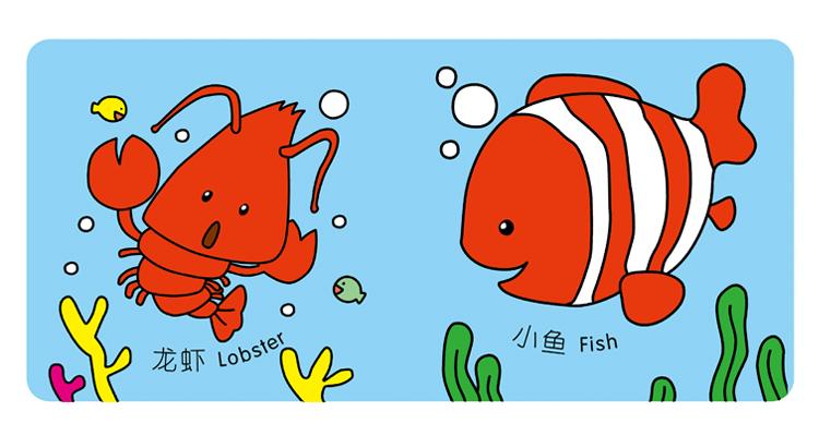 童立方波布洗澡书:海豚和朋友们
