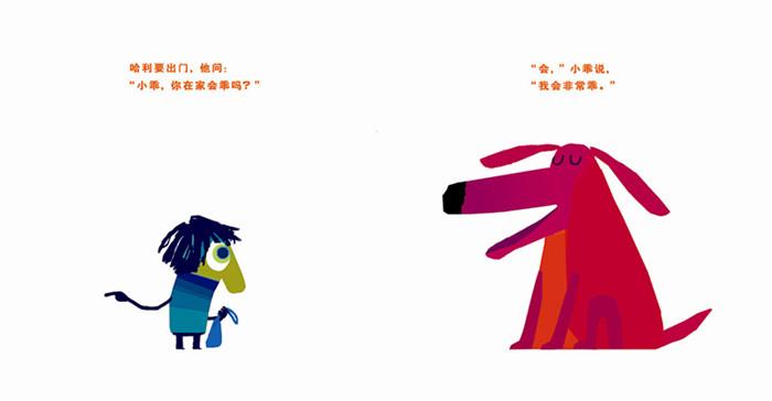 一个活蹦乱跳的故事。 华尔街日报 超级搞笑的故事,典雅的插图独具风格。非常适合让爸爸妈妈和爷爷奶奶念给宝宝听。 时代周刊 极简的橙色背景,插图的用色和设计非常大胆,写出了一个独具深意的故事。 卫报 很喜欢克里斯霍顿的图画,充满现代感,也充满设计感。简洁、夸张,情绪饱满。画中主人和小乖的形象对比,小乖的眼神的变化,无不展现出画家超强的创意能力和画面控制能力。我去访问了画家的网站,看到了他制作过的一些招贴作品,和他的图画书插画风格相承。由此就不难理解,为什么这位跨界到童书领域的新人,只凭三本作