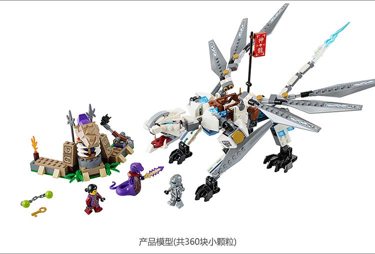 lego 乐高 ninjago幻影忍者系列 钛之神龙 积木拼插儿童益智玩具 .