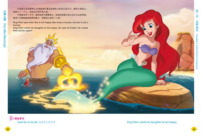 芭比美人鱼公主大电影