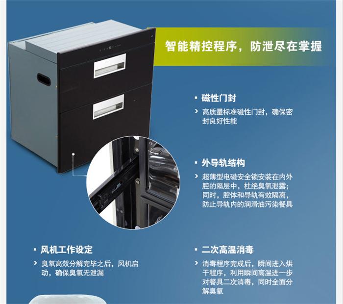 西门子(siemens) 嵌入式消毒柜 hs223600w