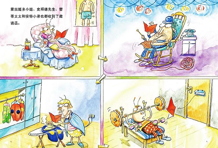 国王的生日会(台湾小朋友最喜爱的经典儿童绘本 全球首次授权纸质图书出版)-百道网