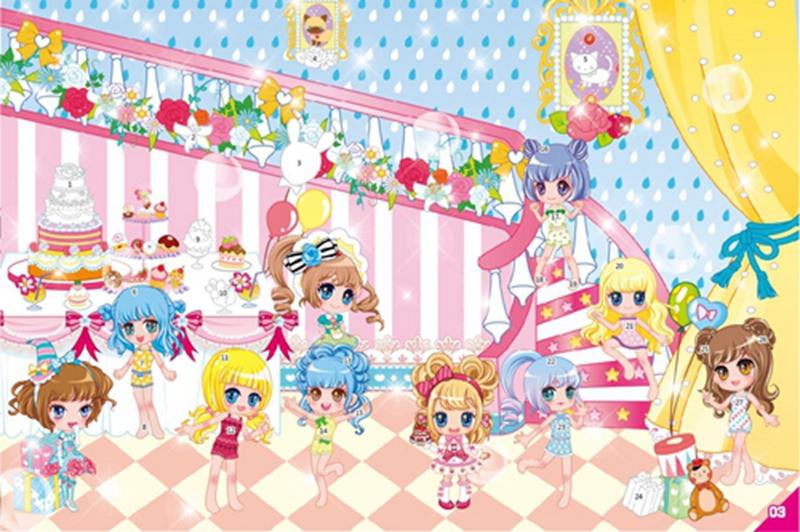 《萌公主女孩子最喜爱的1200张贴纸全收藏1我的甜梦