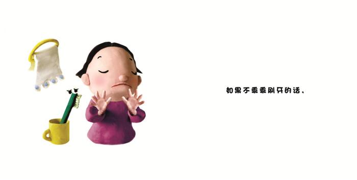 动漫 儿童 孩子 卡通 漫画 头像 小孩 700_354