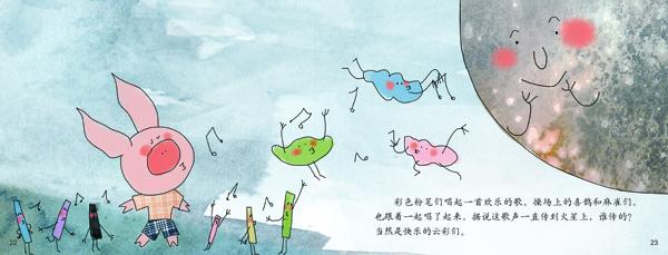 《快乐小猪波波飞第2辑》系列绘本的主人公依然是一只名叫波波飞的小猪,他乐观、天真、爱幻想。波波飞不断地探索、发现这个世界,遇到各种妙趣横生的事物和经历,并在这一过程中健康快乐地成长。本套书共10册,包括《荷兰小猪》《游艇小猪》《蒲公英小猪》《蚯蚓小猪》《幸福树小猪》《母亲节小猪》《滑板车小猪》《云彩小猪》《唇膏小猪》和《计步器小猪》,故事选取了孩子熟悉的生活场景,并对这些熟悉的场景和人物进行了充满童趣的想象,营造了一个属于孩子的童真世界。本套书面向3岁以上的儿童,但它不仅是给孩子看的绘本,大人也能从中收