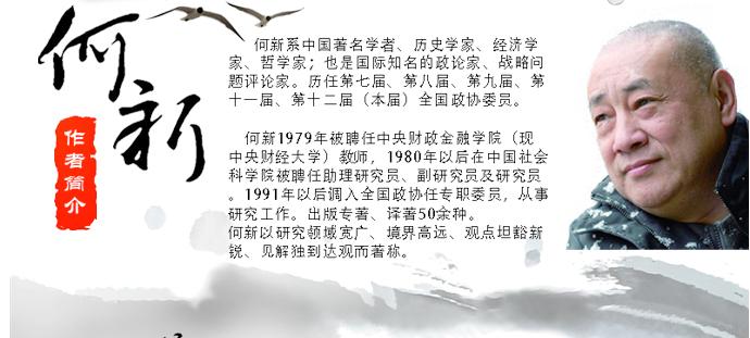 【附录】    马王堆汉墓帛书《老子》甲,乙本合校及文字复原