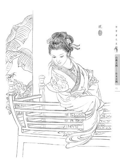 嫦娥简笔画 公主 风景