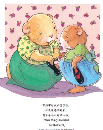 随着小兔兔孩童般简单直接的语言,我们仿佛也跟着走进孩子的内心