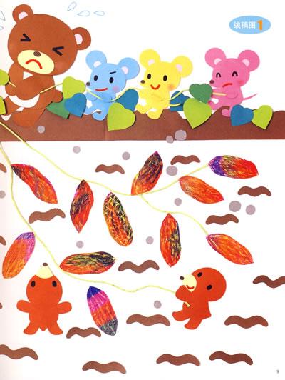 动物塑料瓶   玩美折纸    公共汽车    橡子    猴子    柿子