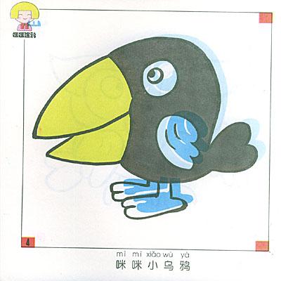 免费儿童水彩笔动物画图片下载;