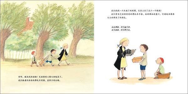 孩子寓言故事简笔画