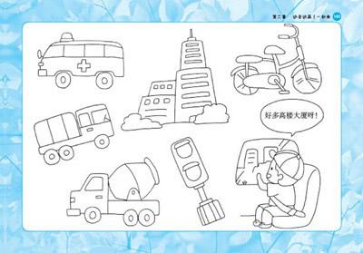 光机,玩具总动员; 给可爱的动物们涂上颜色; 带儿歌的快乐简笔画:综合