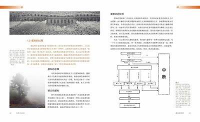 摄影构图与图像语言 德国第一摄影构图书,专业摄影师必读图片
