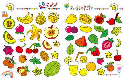 幼儿认知涂色5.水果.我最美味