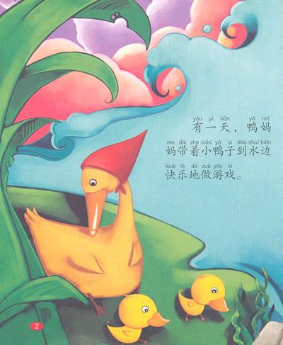 小蝌蚪找妈妈/小壁虎借尾巴