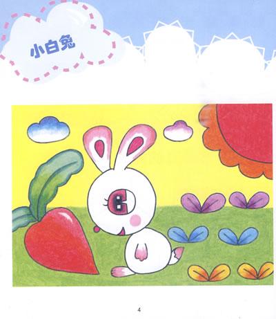 小猴子简笔画图片图片; 童笔画动物;; 《童笔画动物》(叶芳)【