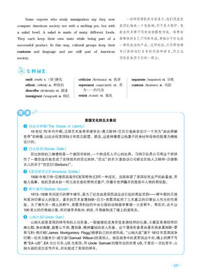 中文四六级考试笑话