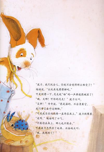 经典小兔图片素材