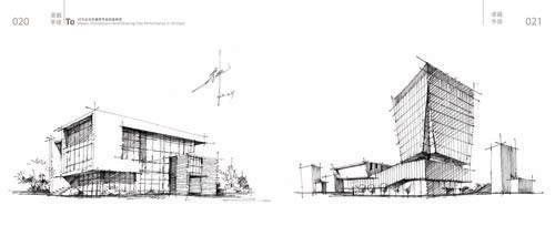 【rt7】卓越手绘:30天必会建筑手绘快速表现 杜健,吕律谱著 华中科技