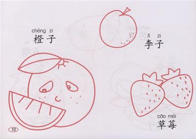 简笔画 /¥0