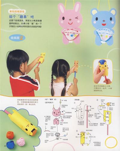 小伞幼儿折纸图解
