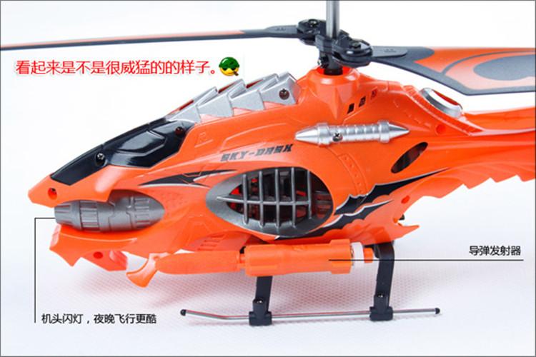 奥迪遥控直升机寿命