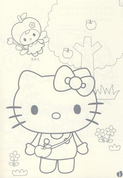 简笔画kitty猫涂色