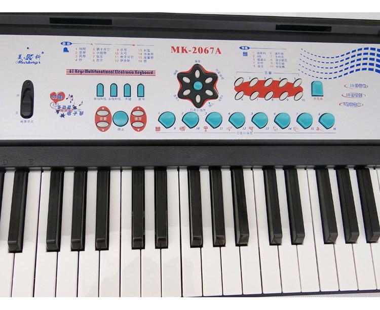 美科 电子琴 mk-2067a图片