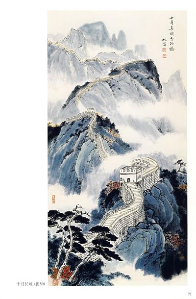 《刘松岩山水画教学(附光盘)》(刘松岩.)【简介