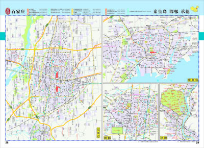 2013中国交通地图册(革皮)(新编31幅高速铁路线路图,34幅分省公路交通