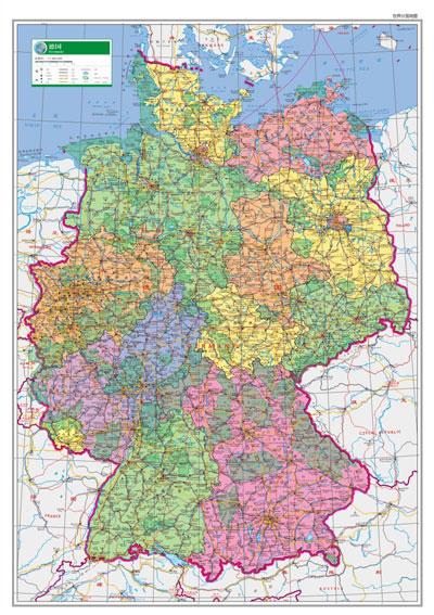 欧洲 世界分国地图·欧洲-德国地图  目  录 德国政区全图  柏林,汉堡