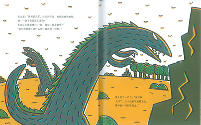恐龙动漫电影大全