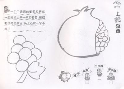 小鸟铅笔画幼儿园