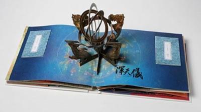 书社徽素材图片