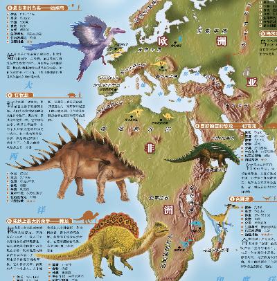 武汉西湖野生动物世界