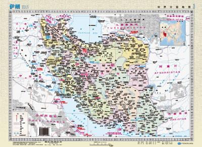 伊朗(1:5300000)/世界分国地图[当当]