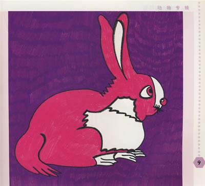 少儿学彩色水笔画:动物专辑