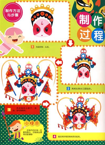 幼儿园小动物的面具店区角图片