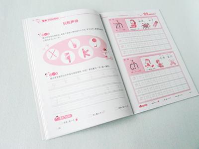 并牢固记住幼儿园阶段必须掌握的63个汉语拼音