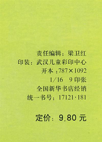 七年级下册数学知识结构图苏教版