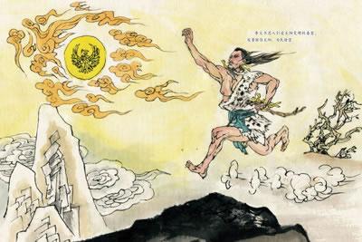 神话传说短文课件100篇_古代神话传说故事大篇大全两阿西莫夫ppt故事图片